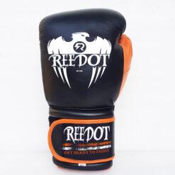 Custom Logo Boxing Gloves