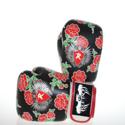 Customize Your Own Boxing Gloves
