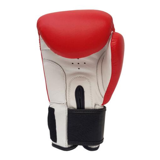 Best Custom Boxing Gloves